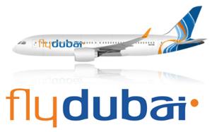 Երևան-Դուբայ ավիատոմսեր